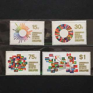 Singapore 1971 Commonwealth full set of 4v MnH