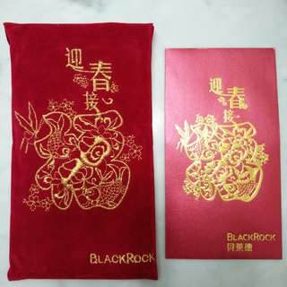 Set of 18 Red Packets in Velvet Pouch | Ang Pows | Blackrock