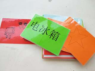 🚚 Chinese pictorial cards with answers at the back