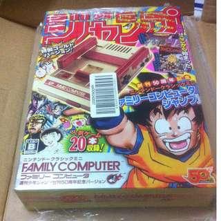 Famicom Mini Gold (Shonen Jump Edition) Brand New and Sealed