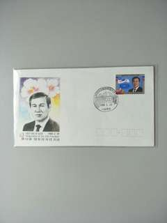 Korea FDC 13th President