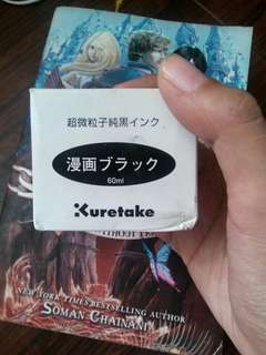Kuretake Ink waterproof 60 ml