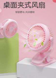 2018 Strong Wind Clip Fan for Stroller Pram Desk Home