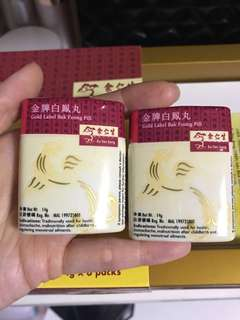 Eu Yan Sang Gold Label Bak Foong Pills For Ladies