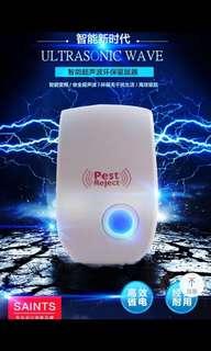 電子超聲波驅蚊器 嬰兒大人防蚊滅蚊器 滅蟑螂