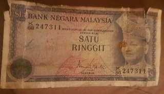 Wang kertas RM1 tandatangan gabenor tun ismail mohd ali