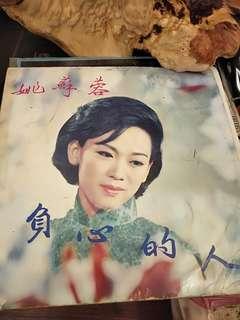 🚚 黑膠唱片 負心的人 姚蘇蓉 倒店