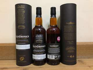 Glendronach hand filled cask no.400