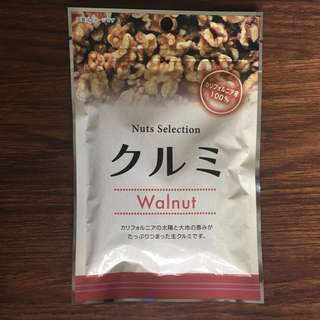 Nuts Selection Walnut Pack from Japan