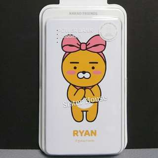 (現貨)🇰🇷Kakao Friends Ribbon Ryan Power Bank 10000mAh 充電器