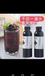 桑葚 濃縮果汁