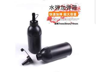 Orbeez / water crystal / gel balls speed loader / reloader / refill