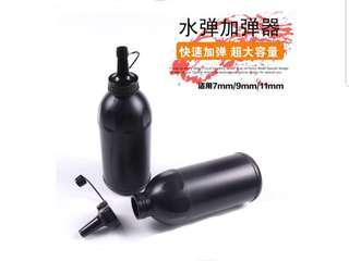 Orbeez / water crystal / gel balls speed loader / reloader / refill bottle