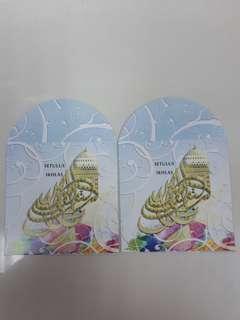 Angpao packet sampul duit raya Public Bank