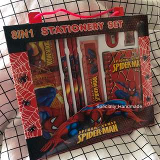Spiderman Stationery Box Set