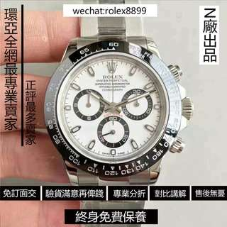 Rolex daytona 116500 白面 40mm
