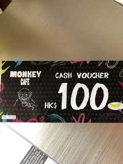 英皇駿景酒店 Monkey Cafe CashVoucher $100