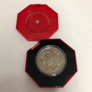 Coin of Rooster 1993