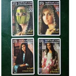 Vintage Collectible UAE-Prepaid Cards feat. Arabian Ladies/ Culture