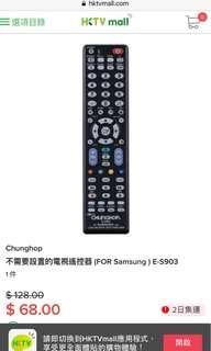 Samsung 電視遙控器