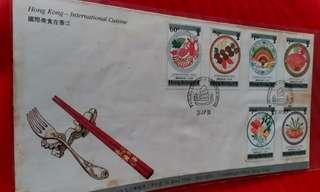 首日封~1990 國際美食在香江