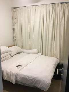 Condo Common Room Rent Hougang SengKang
