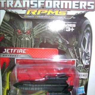 New Original Transformers RPM RPMs Jetfire Robot Jet4