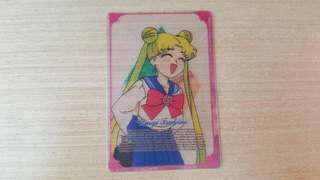 美少女戰士磨紗卡