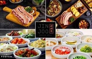 Samgyeopsal Grill w/ Unli Dishes at Jinjoo Korean Grill the podium