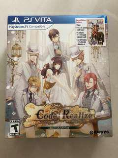 PSV Code: Realize Future Blessings Limited Edition (U)