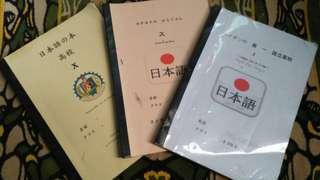 Modul buku belajar bahasa jepang kumplit lengkap, 3 buku tebal. Hiragana katakana dan satu lagi buku materi