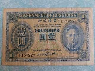 早期 香港 壹圓紙幣