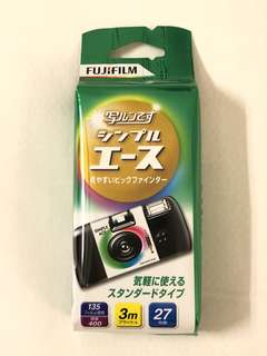 Brand New Auth Fujifilm Disposable Camera