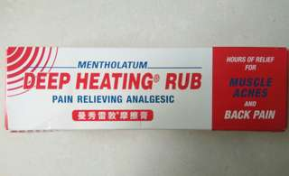 Mentholatum Pain Relieving Cream For Muscle Aches And Back Pain