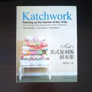 手工藝書 ~ Katchwork