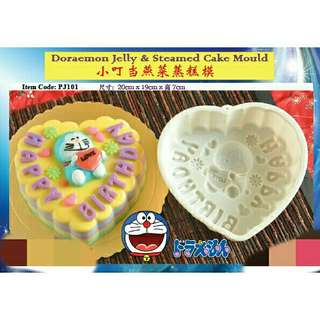 *FREE DELIVERY to WM only / Ready stock* Cake jelly mould each as shown in design Doraemon, Happy Birthday/color. Free delivery is applied for this item.