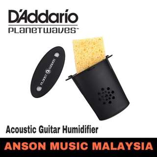 D'Addario Planet Waves Acoustic Guitar Humidifier