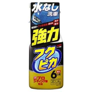 Soft99 fusso氟素防水噴蠟