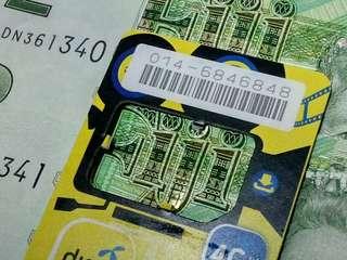2010 FIJI QEII 2 DOLLARS BANKNOTE UNC