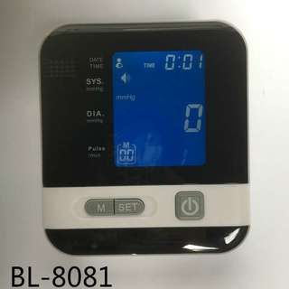 An electronic sphygmomanometer for measuring blood pressure Material:ABS material