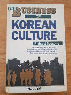 Business of Korean  Culture #XMAS25