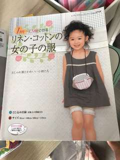 Japanese sewing book for little girls