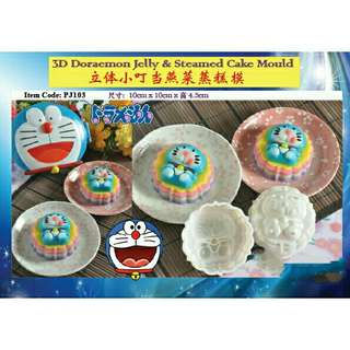 *FREE DELIVERY to WM only / Ready stock* 2pcs Doraemon jelly mould as shown in design/color. Free delivery is applied for this item.