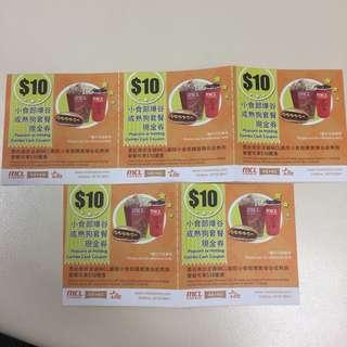 MCL 優惠券 popcorn/hotdog combo cash coupon