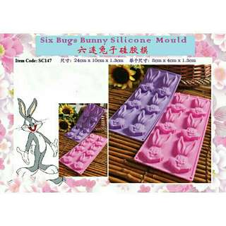 *FREE DELIVERY to WM only / Ready stock* Bunny food mould as shown in design/color. Free delivery is applied for this item.
