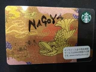 Starbucks Card 星巴克卡(名古屋)