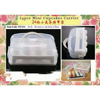 *FREE DELIVERY to WM only / Ready stock* Cupcake carrier as shown in design/color. Free delivery is applied for this item.