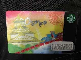Starbucks Card 星巴克卡 (大阪)