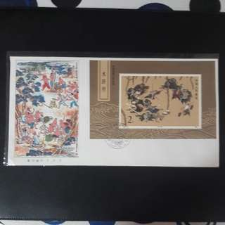 T123 中国古典文学名著--水许浒传