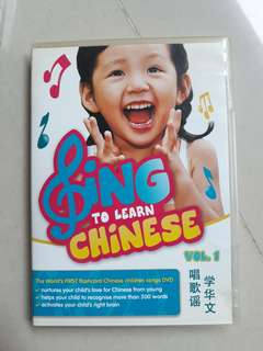 Sing to Learn Chinese Vol.1 唱歌摇 学华文